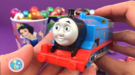 托马斯和朋友轻松穿过积木涵洞 睡衣小英雄拆迪士尼奇趣蛋
