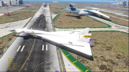 GTA5: 你见过这样的飞机吗?