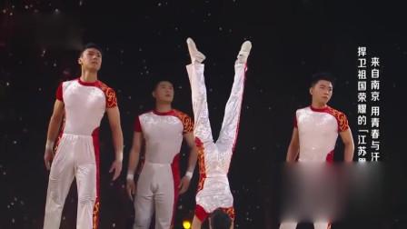 出彩中国人:他们的表演好精彩,引观众阵阵掌声!