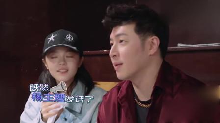 潮流合伙人:合伙人们点了这么多好吃的,吴亦凡不在,可惜了!