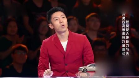 出彩中国人:江苏男四,力与美结合,引观众喝彩!