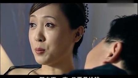 24小时警事:大老板要办事,哪料女模特是职业,老板悲剧了!