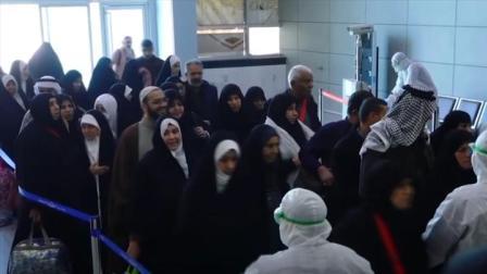 伊朗又增13例 卫生部:可能所有城市都中招了