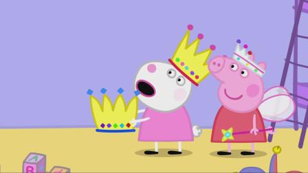 小羊苏西头戴皇冠兴奋的展示着她的另一个皇冠,她装扮成了女王