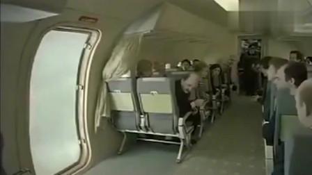 估计乘客都懵了