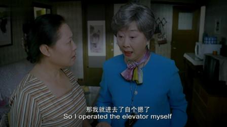 后现代生活:上海阿姨真有气质!白发苍苍,穿衣服这么有品位!