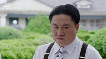 傻儿传奇之抗战到底吕佳容威胁刘流想要嫁给刘流做夫人