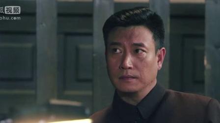 傻儿传奇之抗战到底刘流和军事统计局局长斗智斗勇正义凛然