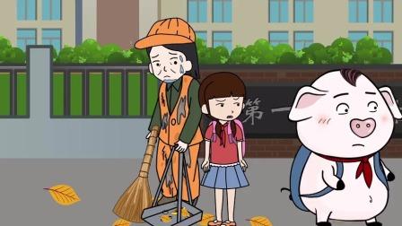 猪屁登:屁登看见朋友的妈妈是清洁工,扭头就走,这是怎么回事?