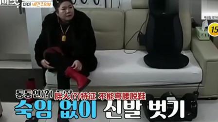 妻子的味道中国婆婆穿红色袜子脚底下写着踩小人咸素媛好看