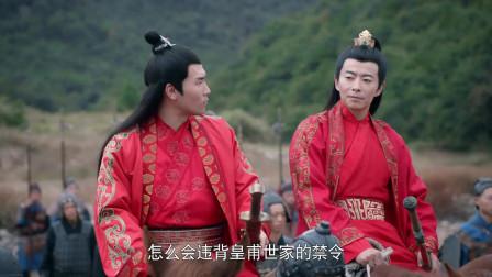 荆南梦将自己一女多嫁,引来众多世子前来,不知她有何阴谋