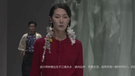 时装秀:蝴蝶印花半身裙春意盎然,搭配酒红色衬衫,优雅大气!