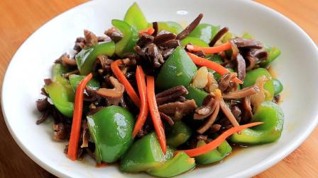 青椒炒鸭胗的做法,特别简单,鸭胗口感脆嫩不腥,非常靠谱实用