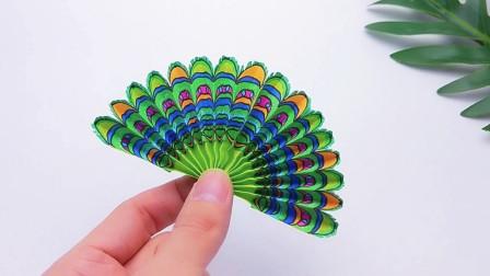 自制一把叶罗丽蓝孔雀同款扇子,拿在手里真迷你,一张纸就行了!