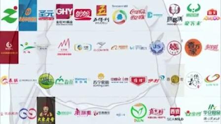 """[视频]上海弘渝餐饮有限公司外卖总监胡超杰响应""""三保""""行动"""