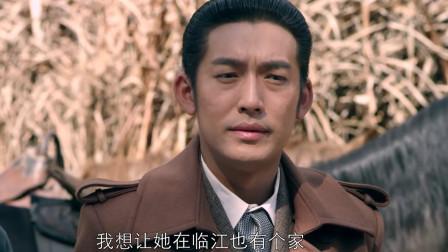 诚忠堂:乔映霁回忆往事,发现莲花就是阿莲,心中有说不出的滋味