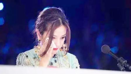 赵薇2020又要火,这首歌被她唱得如泣如诉、声泪俱下,谁听谁哭!