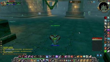 魔兽世界怀旧服:老哥猎人单刷神庙绿龙,50职业任务不求人