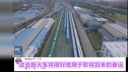 老外看中国:五颜六色的各种型号高铁见过没,外国网评:最慢的也有160千米
