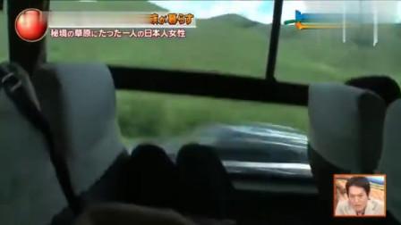 日本节目:日本明星在四川坐大巴看风景,买的零食都因为高压膨胀