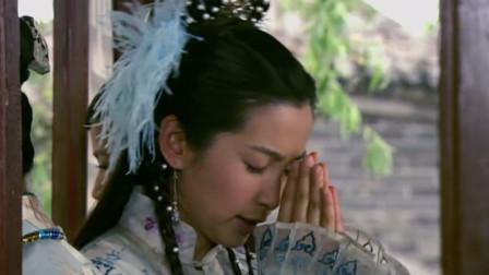 天之骄子:孟丽君比武招亲,哪料半路出个程咬金,这下麻烦大了