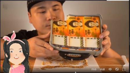 韩元翻糖蛋糕,大胃王胃王干巴巴地往嘴里塞,也不嫌噎人