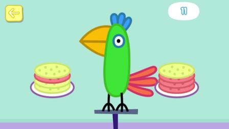 鹦鹉波利想要吃很多的饼干,这可怎么办?小猪佩奇游戏