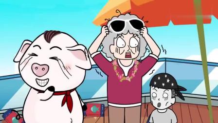 猪屁登:奶奶不懂装懂,最后闹出了笑话