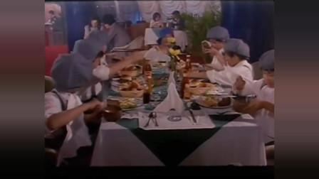 七小福之西餐厅历险记