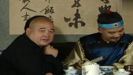 宰相刘罗锅:客栈伙计逼着老乡给羊喝茶,刘墉赶来一群羊,大闹客栈,皇上大笑