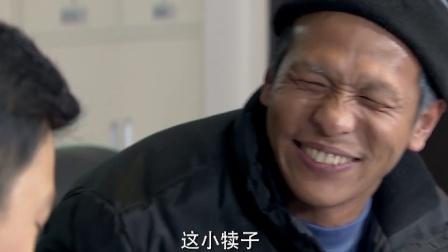 爹妈满院:小沈阳当了厂长,宋小宝急忙跑来求官职,这段笑死人!