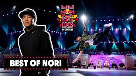 「Red Bull BC One」Bboy-Boy Nori 2019红牛个人剪辑剪辑