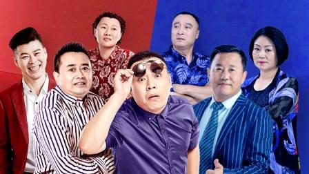 乡爱12 X 刘老根3 直播