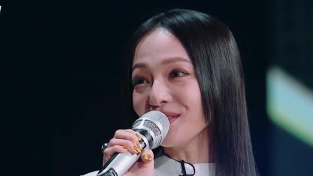 现场比赛抢人,张韶涵来的太实在 天赐的声音 20200222