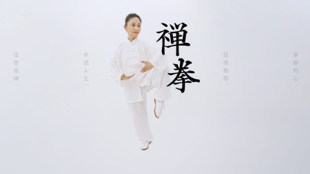 流芳千百年的稀有佛门密宗秘法 —— 禅拳