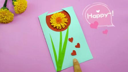 创意贺卡制作方法,可以做生日卡哦,比买来的贺卡有意义的多