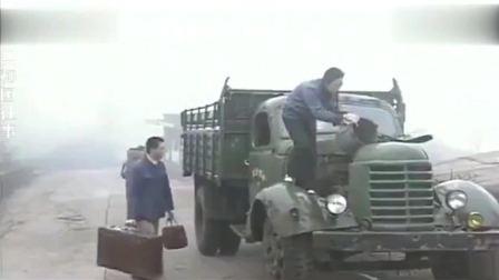 共和国往事:搭顺车遭拒绝,一说是矿长大舅子,这姑娘比谁都主动