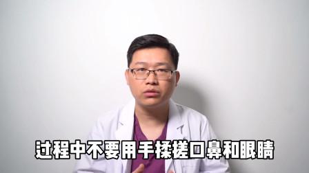 尿液中分离新冠病毒,为什么尿液中会有病毒呢?我们需要注意什么