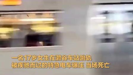 禽兽!17岁少女被父亲侵犯 打开手机录像后跳轨自杀