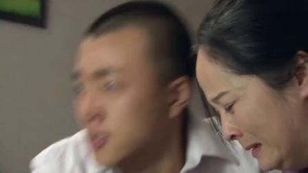 儿子看到母亲受欺负,谁料直接冲进少妇房间,用这种方式教训她