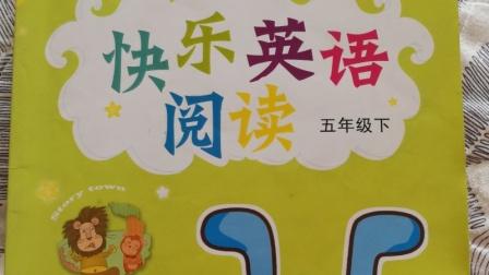 5年级-快乐阅读-U1-樱桃学苑