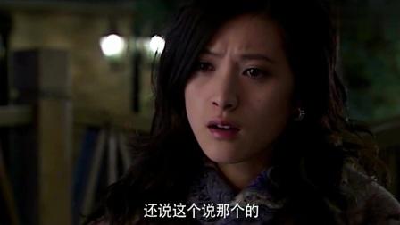 家有公婆:原野还在想着嫁给舒新,舒新却只是把她当成了妹妹