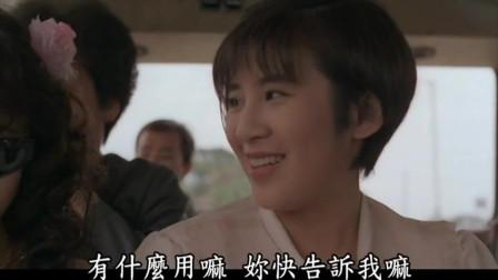 吴君如坐车到香港,没想到车上的人各个都是人才,还翻车了