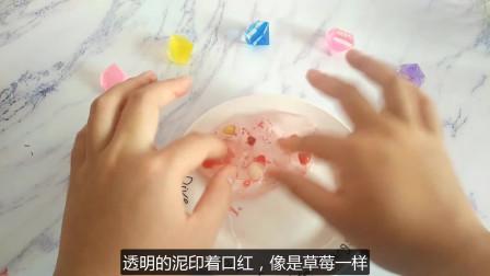 剪断12支口红来给无硼砂玻璃泥染色,太奢侈了,结局会是什么红呢