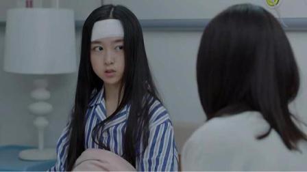 """剧集:《决胜法庭》高霜被""""校园欺凌"""" 最后拥有了自己的好朋友"""