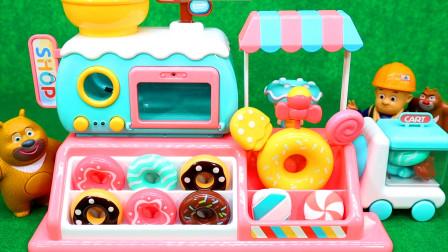 糖果乐园甜甜圈商店 熊二购物烘烤听音乐