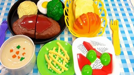 亮亮玩具芭比娃娃厨房做饭,蔬菜水果玩具试玩,婴幼儿宝宝过家家游戏视频