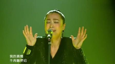 黄绮珊深情演绎《不让我的眼泪陪我过夜》, 这唱功感动全场