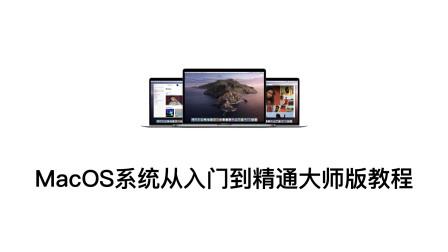 29.Mac上最强的截图、录屏、长截图、贴图、标注工具-iShot