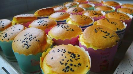 8个鸡蛋1碗面,宅在家里做纸杯蛋糕,零失败的制作教程,成品超好吃
